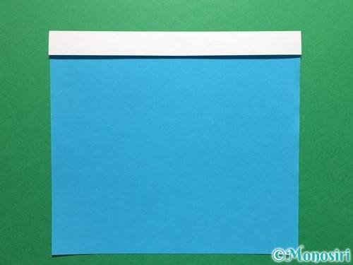 折り紙で立体的なレインブーツの折り方手順2