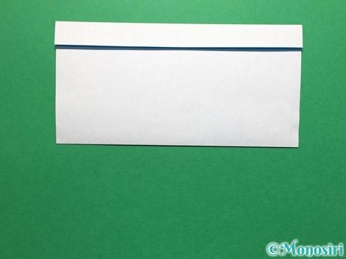 折り紙で立体的なレインブーツの折り方手順4
