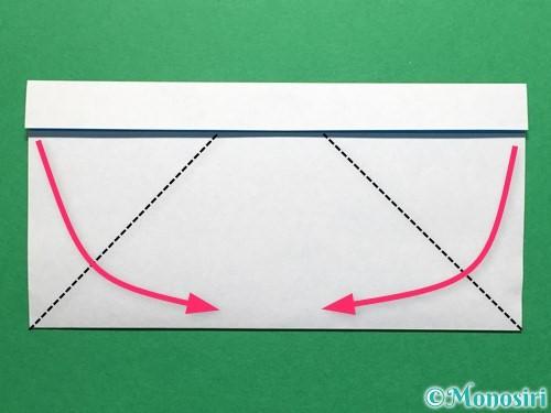折り紙で立体的なレインブーツの折り方手順5