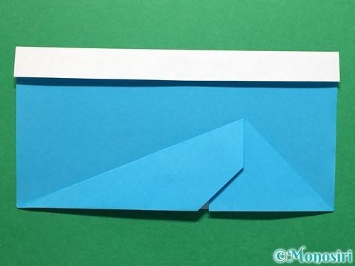 折り紙で立体的なレインブーツの折り方手順8