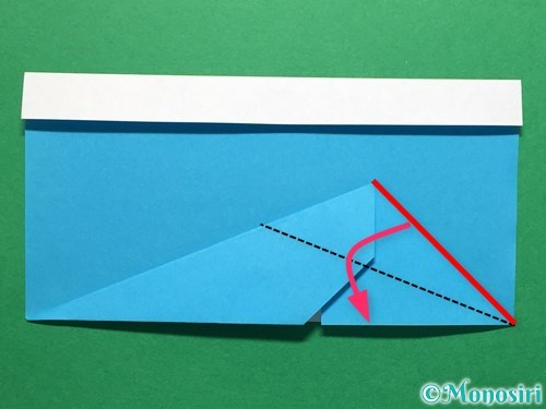 折り紙で立体的なレインブーツの折り方手順9