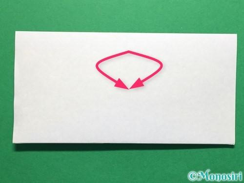 折り紙で立体的なサンタブーツの折り方手順12