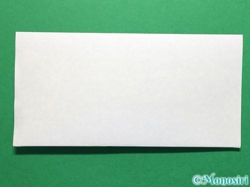 折り紙で立体的なレインブーツの折り方手順11