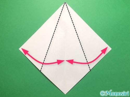 折り紙で雨のしずくの折り方手順3