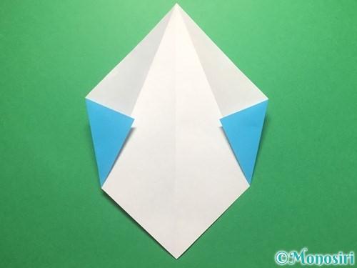 折り紙で雨のしずくの折り方手順6