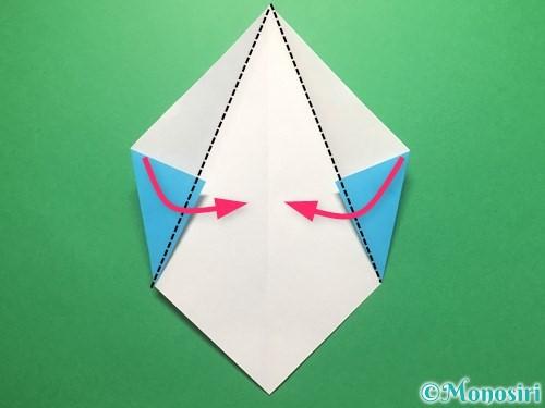 折り紙で雨のしずくの折り方手順7