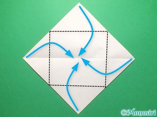 折り紙でランドセルの作り方手順3