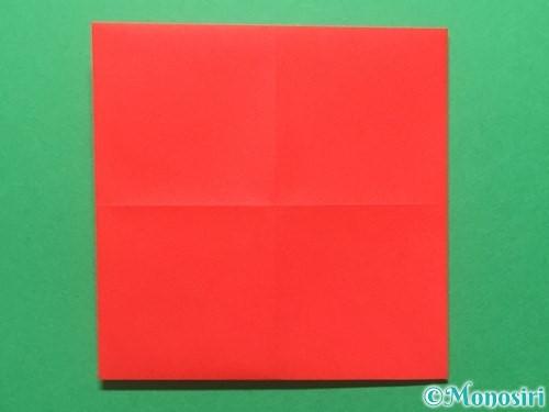 折り紙でランドセルの作り方手順5