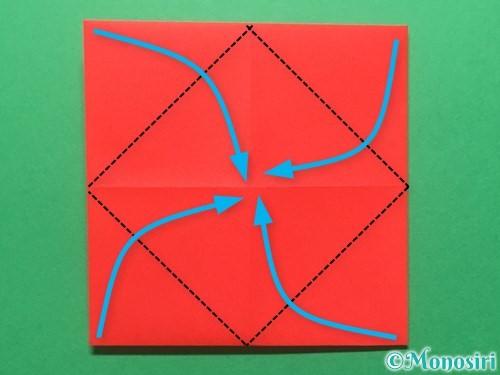 折り紙でランドセルの作り方手順6