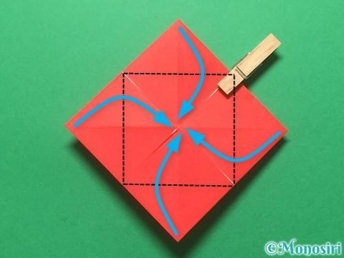 折り紙でランドセルの作り方手順9