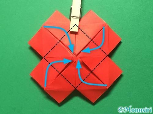折り紙でランドセルの作り方手順16