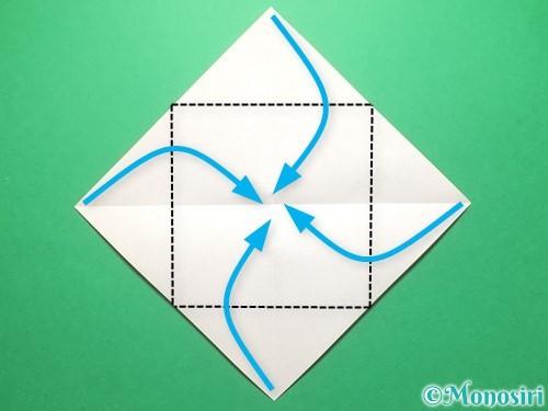 折り紙でランドセルの作り方手順20