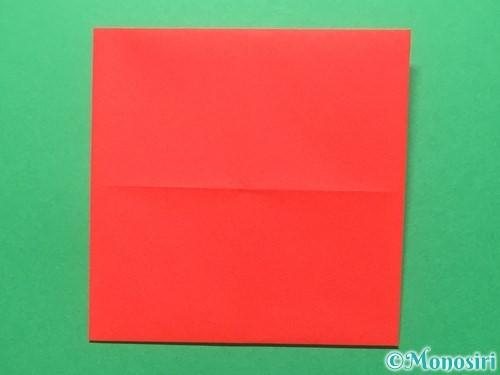 折り紙でランドセルの作り方手順22