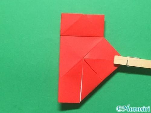 折り紙でランドセルの作り方手順33