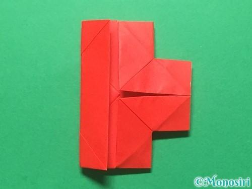折り紙でランドセルの作り方手順35
