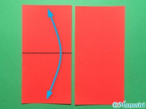 折り紙でランドセルの作り方手順41