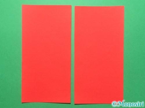 折り紙でランドセルの作り方手順40