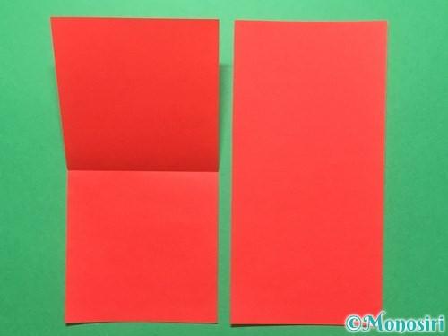 折り紙でランドセルの作り方手順42