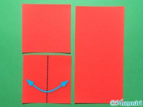 折り紙でランドセルの作り方手順44