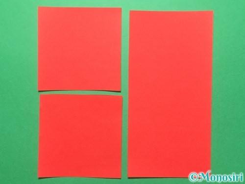 折り紙でランドセルの作り方手順43