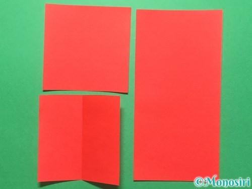 折り紙でランドセルの作り方手順45