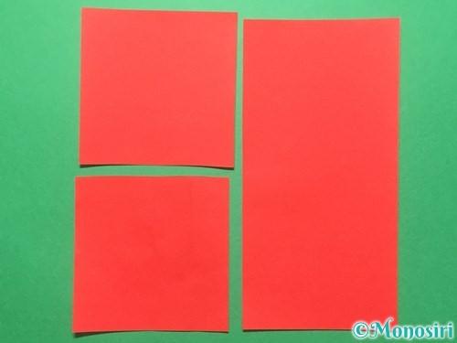 折り紙でランドセルの作り方手順47