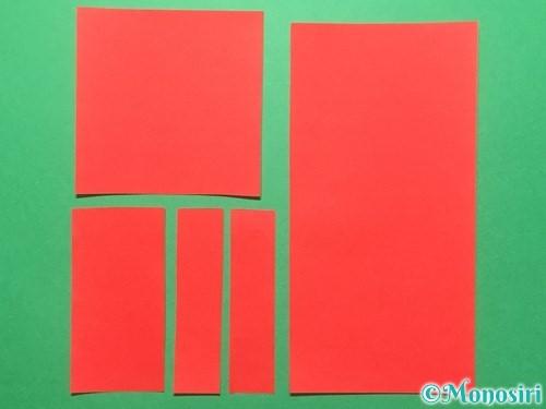 折り紙でランドセルの作り方手順48