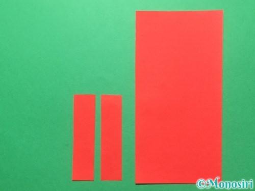 折り紙でランドセルの作り方手順49