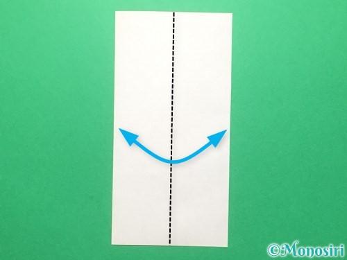 折り紙でランドセルの作り方手順50