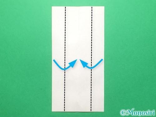 折り紙でランドセルの作り方手順52