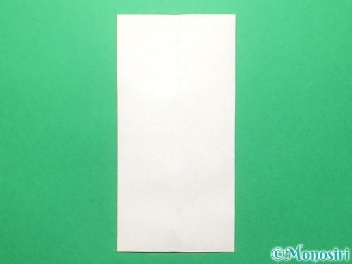 折り紙でランドセルの作り方手順51