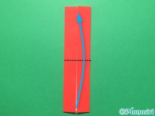 折り紙でランドセルの作り方手順54