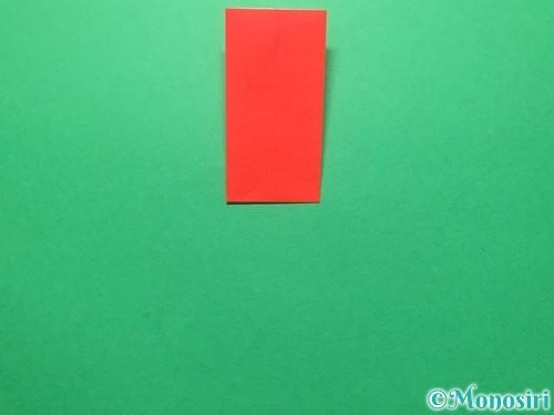 折り紙でランドセルの作り方手順55