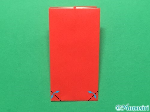 折り紙でランドセルの作り方手順56