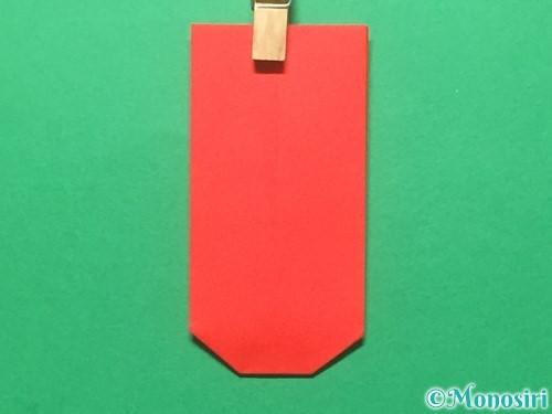 折り紙でランドセルの作り方手順61