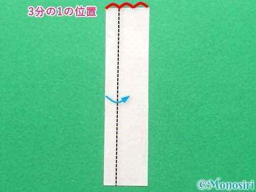 折り紙でランドセルの作り方手順62