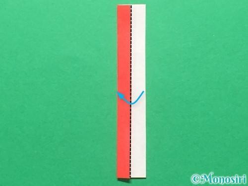 折り紙でランドセルの作り方手順64