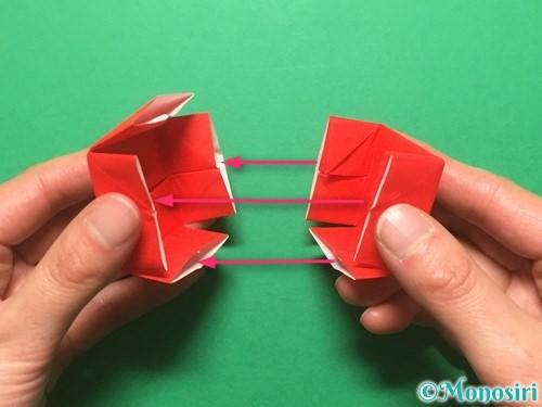 折り紙でランドセルの作り方手順70