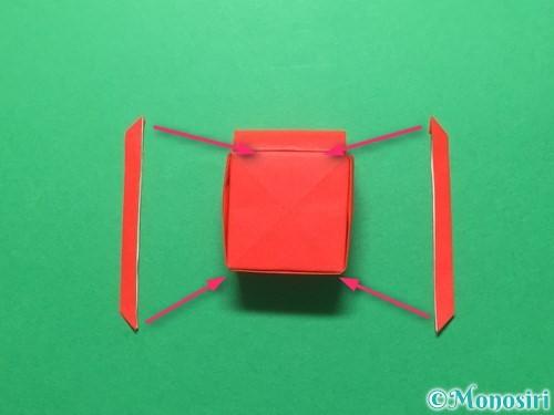 折り紙でランドセルの作り方手順81