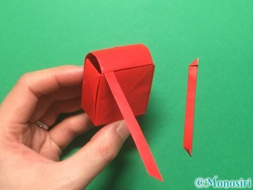 折り紙でランドセルの作り方手順82