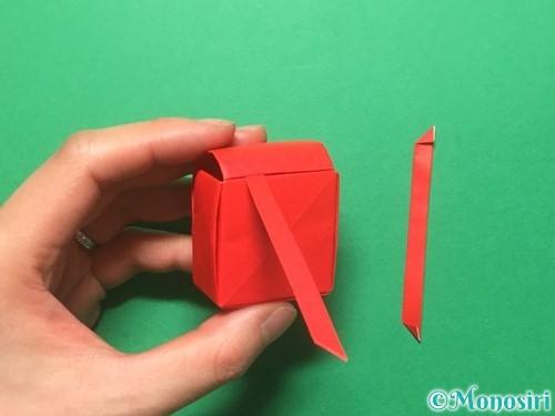折り紙でランドセルの作り方手順83