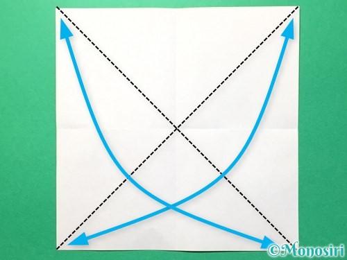 折り紙でメダルの折り方手順3