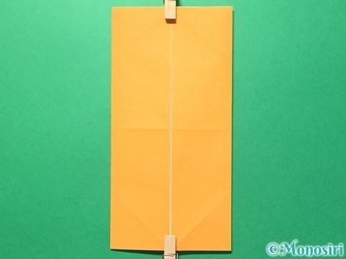 折り紙でメダルの折り方手順6