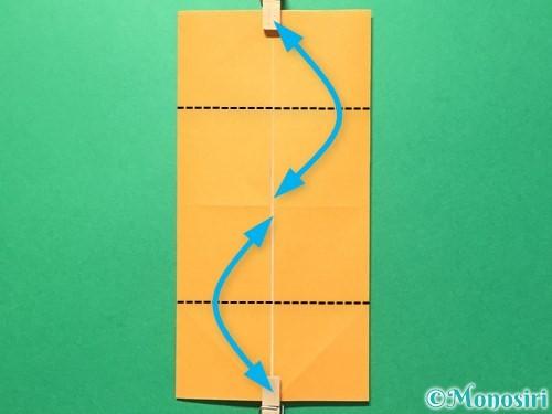 折り紙でメダルの折り方手順7