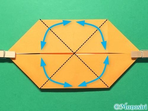 折り紙でメダルの折り方手順13