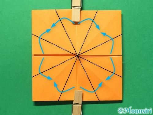 折り紙でメダルの折り方手順19
