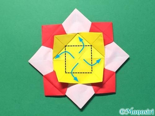 折り紙で花メダルの作り方手順44