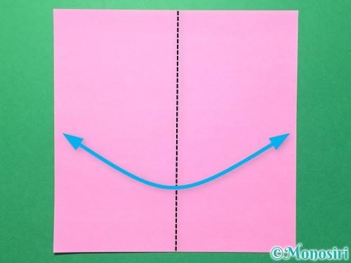 折り紙でハートのメダルの折り方手順1