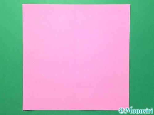 折り紙でハートのメダルの折り方手順2