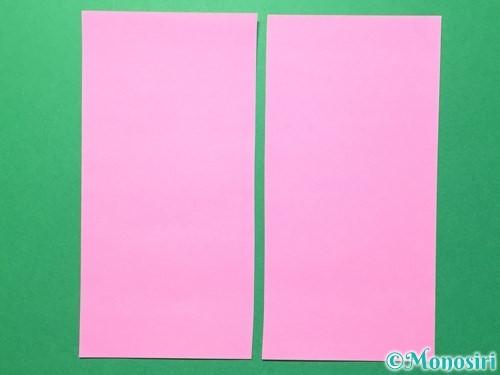 折り紙でハートのメダルの折り方手順3